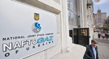 NGW: Ukrajina reformuje trh splynom, mnohé veci však nefungujú ideálne